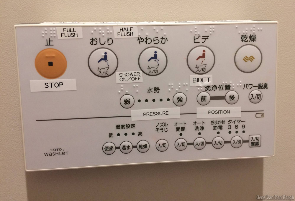 Japanese toilet controlling system — in Kamakura.